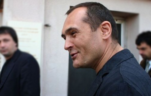 vasil bojkovv