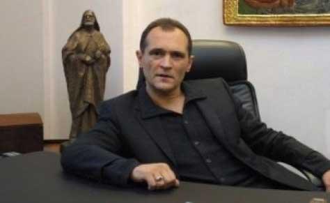 vasil bojkov office