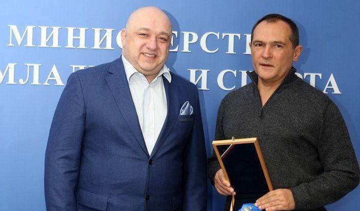 Vasil Bojkov sport award