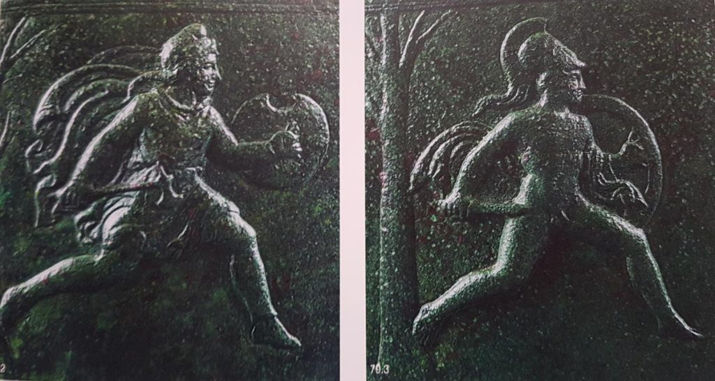 Bronze situla relief figures details